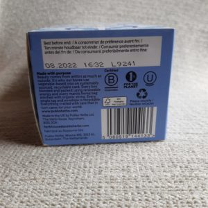 イギリスのオーガニックのハーブティー・琥珀色のpukka5